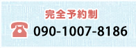 090-1007-8186
